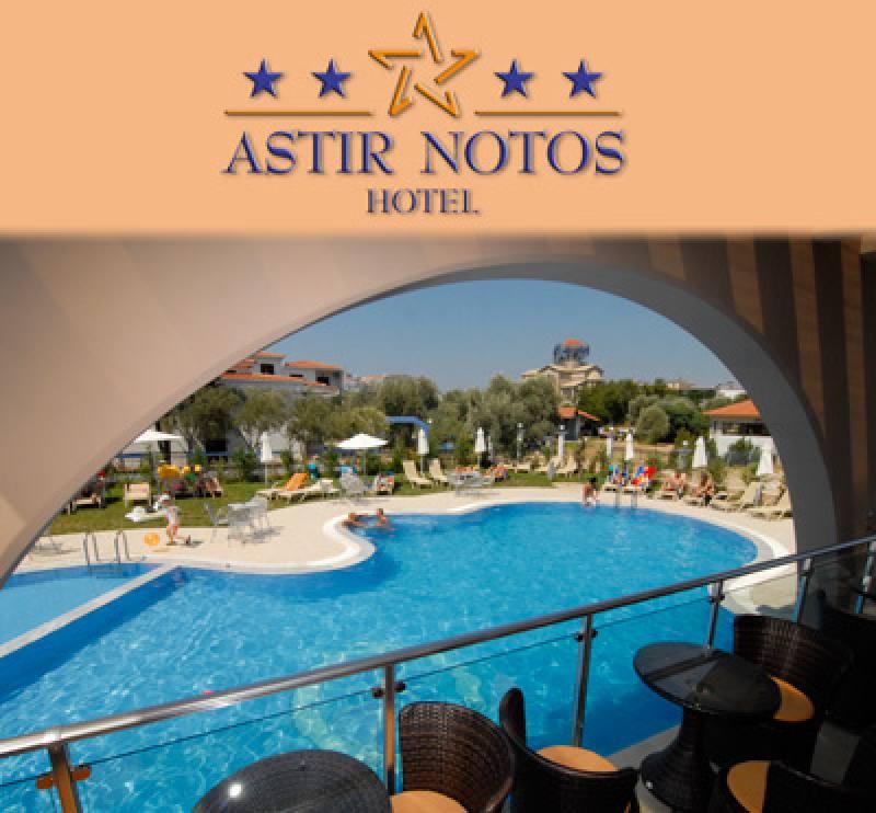 Hotel Astir Notos - Potos - Thassos
